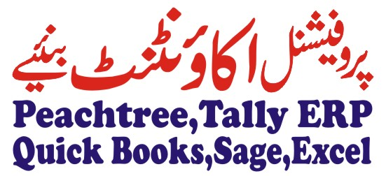 Computer Repairing Books In Urdu Pdf