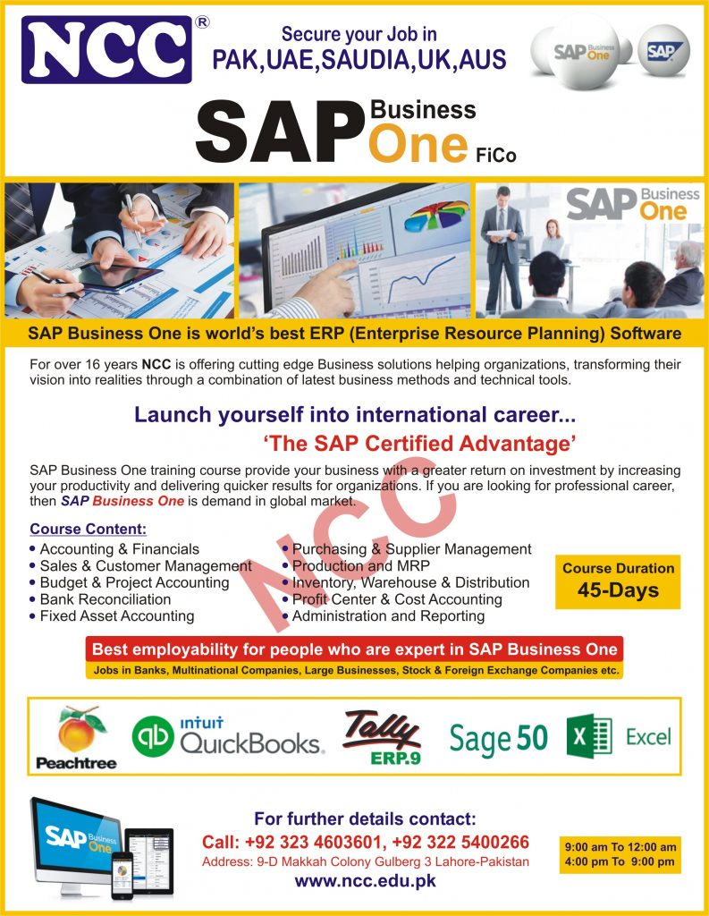 SAP Training Courses in Lahore