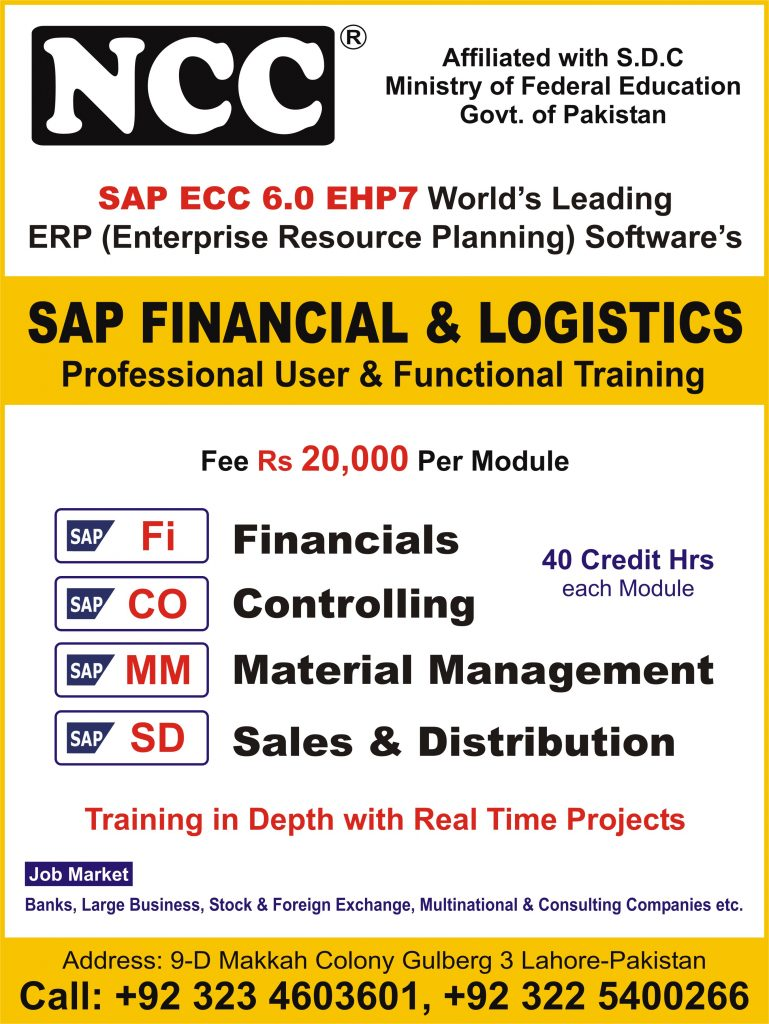 Sap Training in Lahore Pakistan