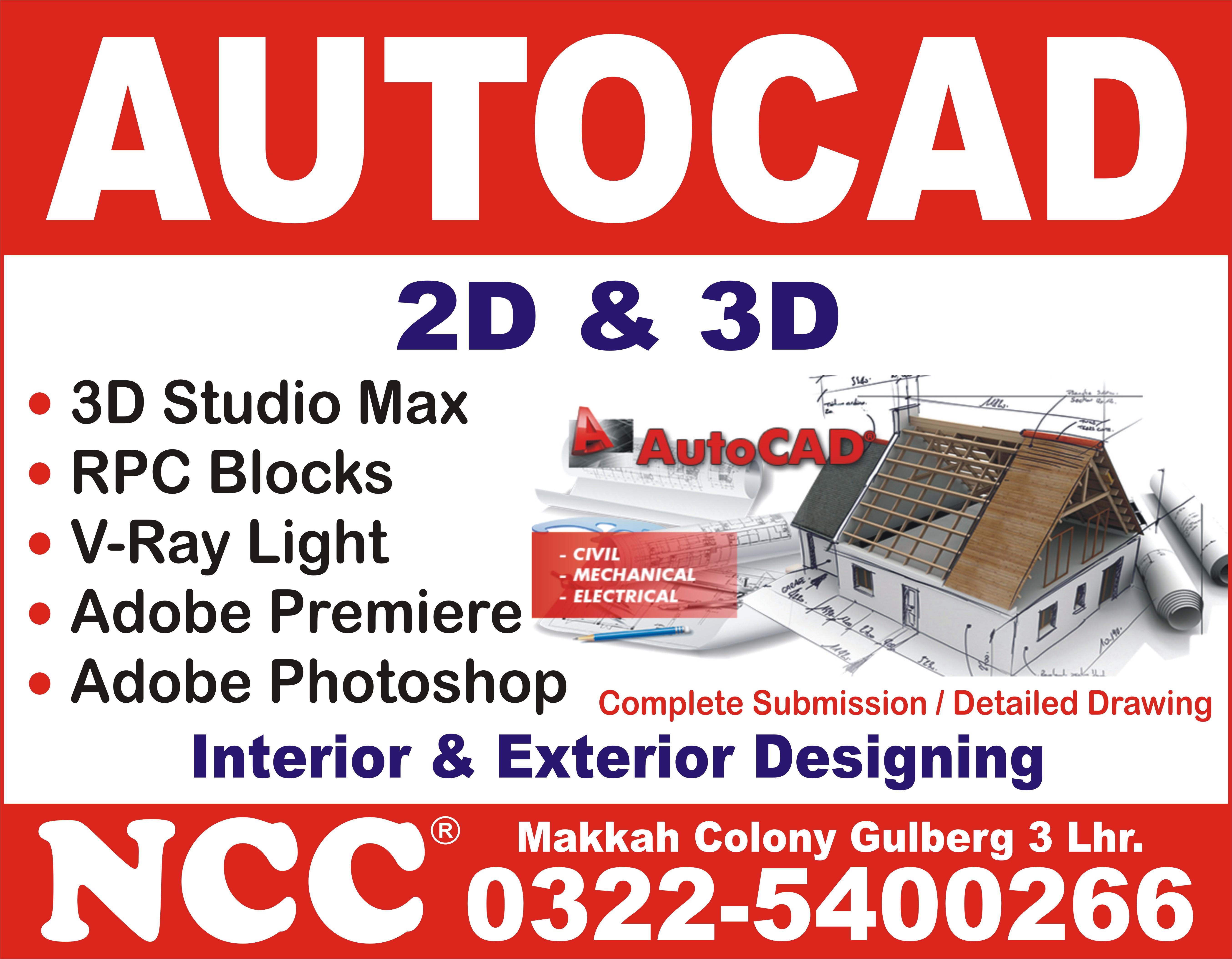 Autocad training in Lahore