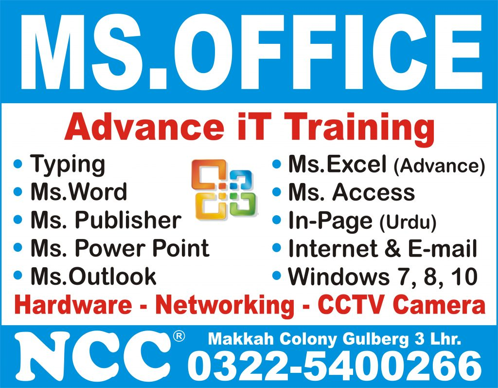 MS Office Training Courses in lahore