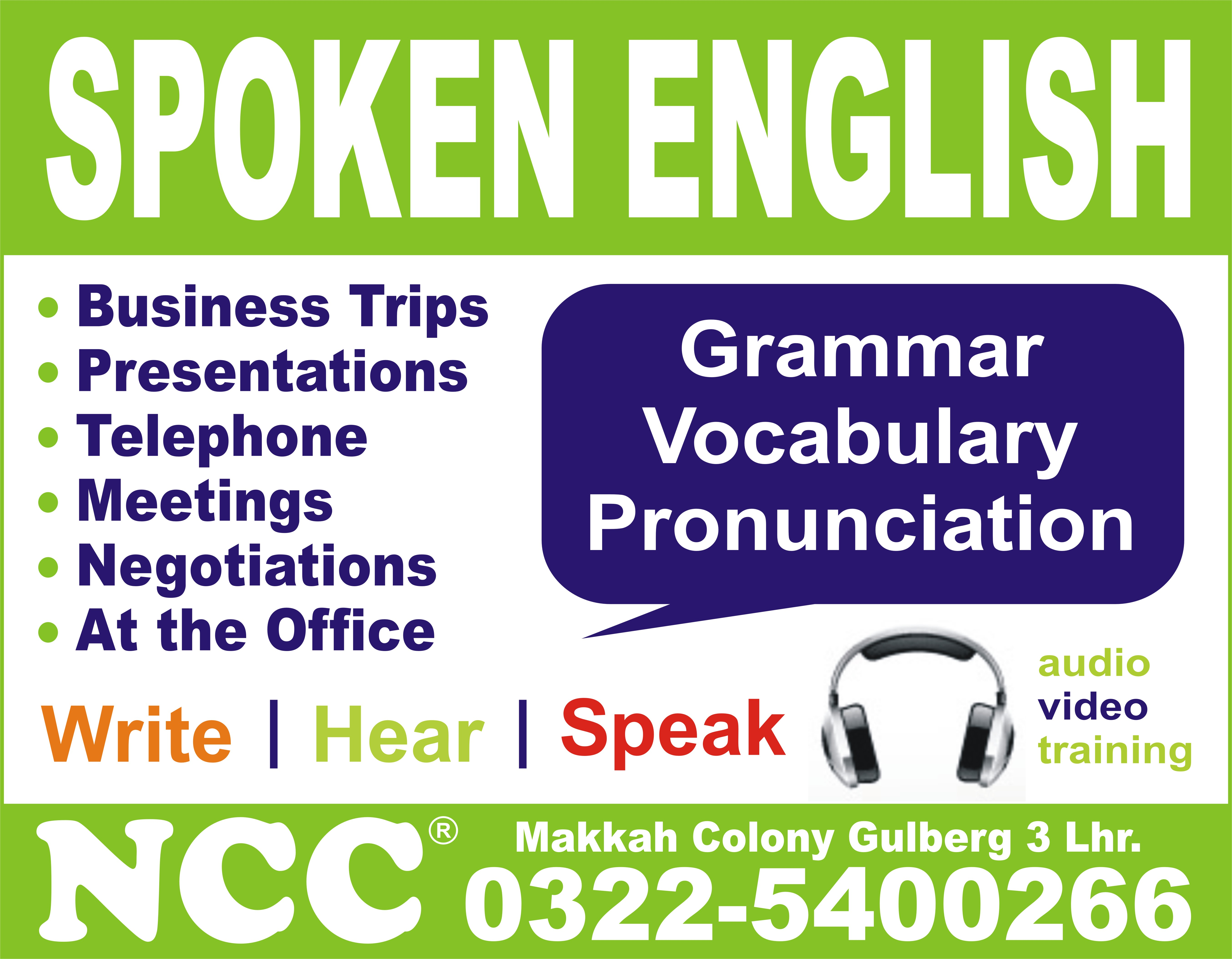 spoken english courses in lahore
