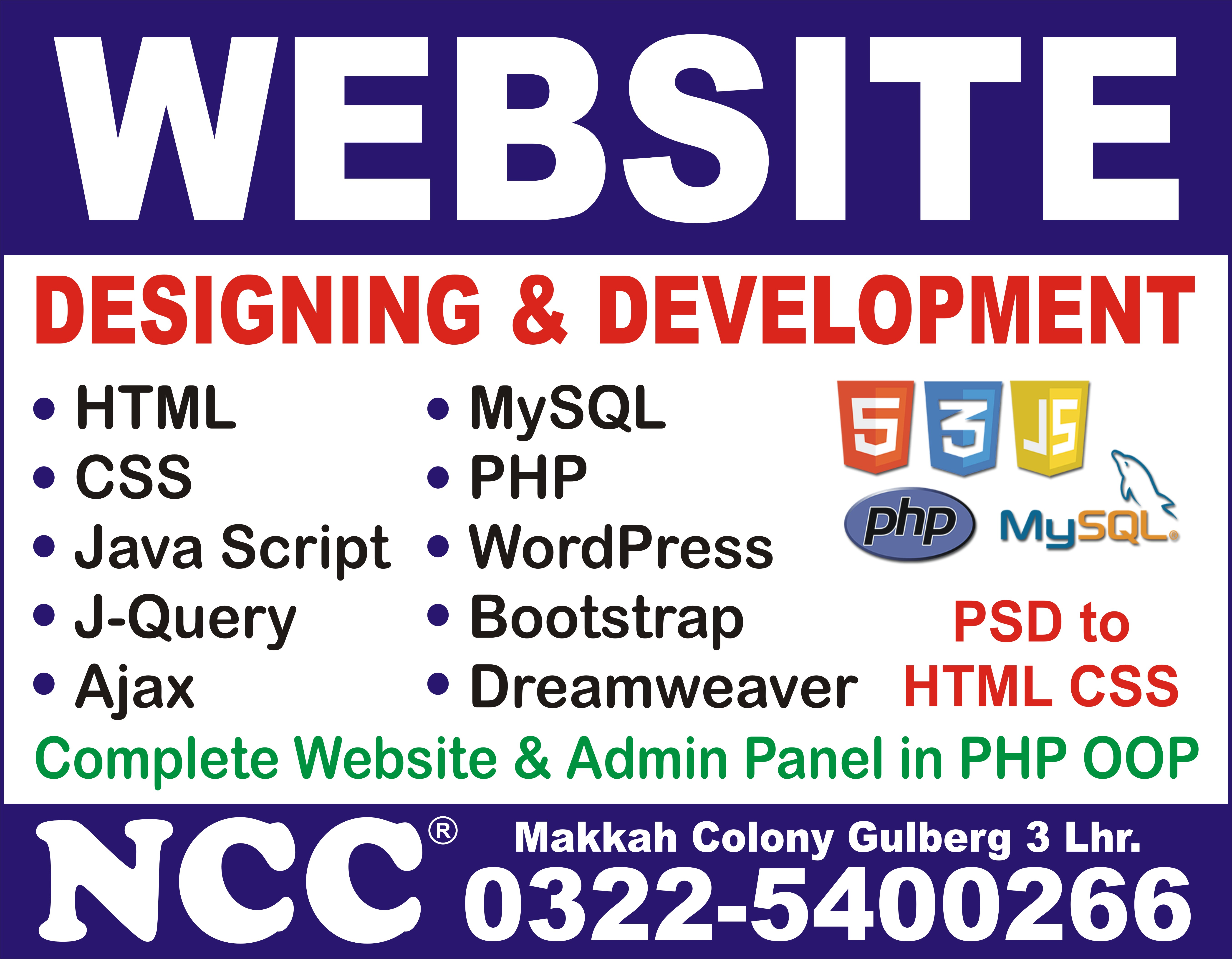 web development training in lahore