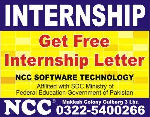 Free Internship Jobs