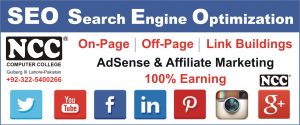 seo training courses in lahore