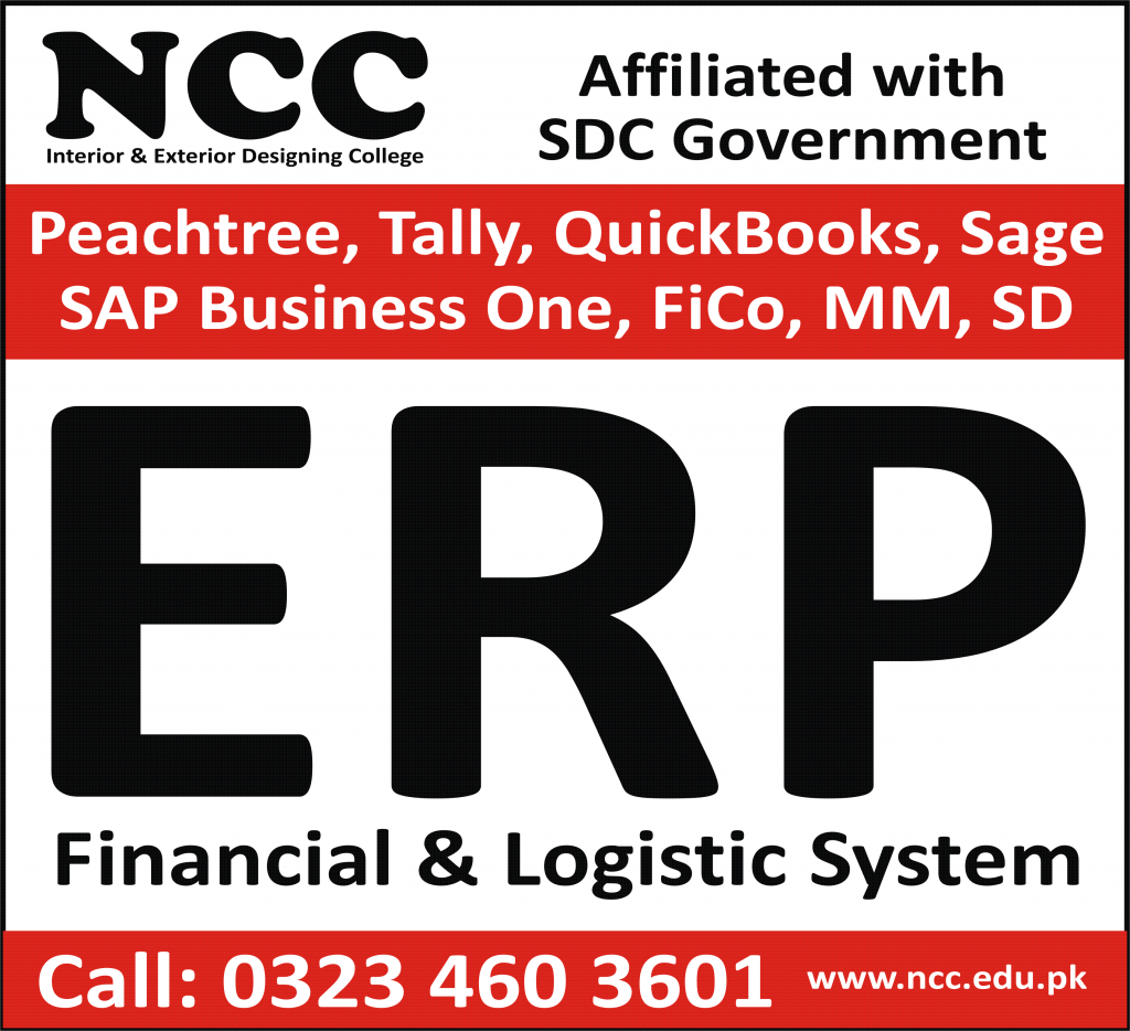 ERP training courses in Lahore Pakistan