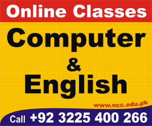 Online-Computer-Classes-Lahore-Pakistan