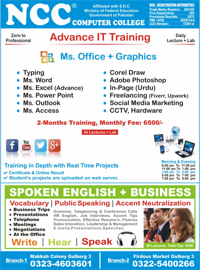 Computer Courses Training in Lahore Pakistan