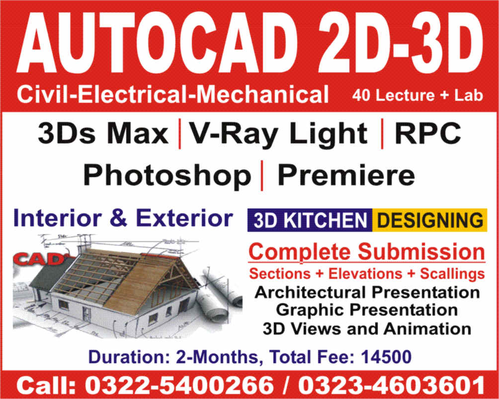 autocad 2d 3d training courses in lahore pakistan