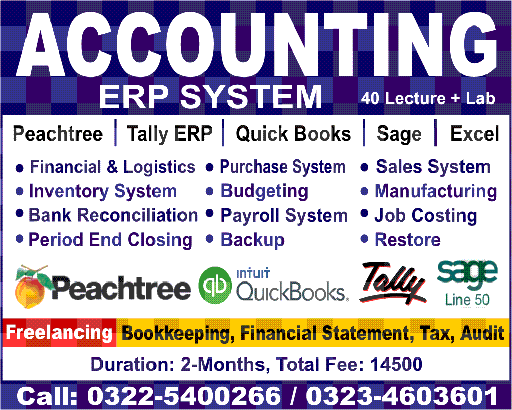 computerized accounting training courses in lahore pakistan