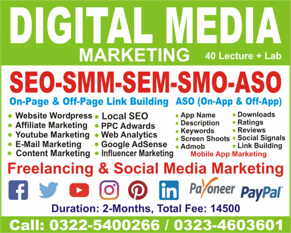 digital media marketing training courses in lahore pakistan