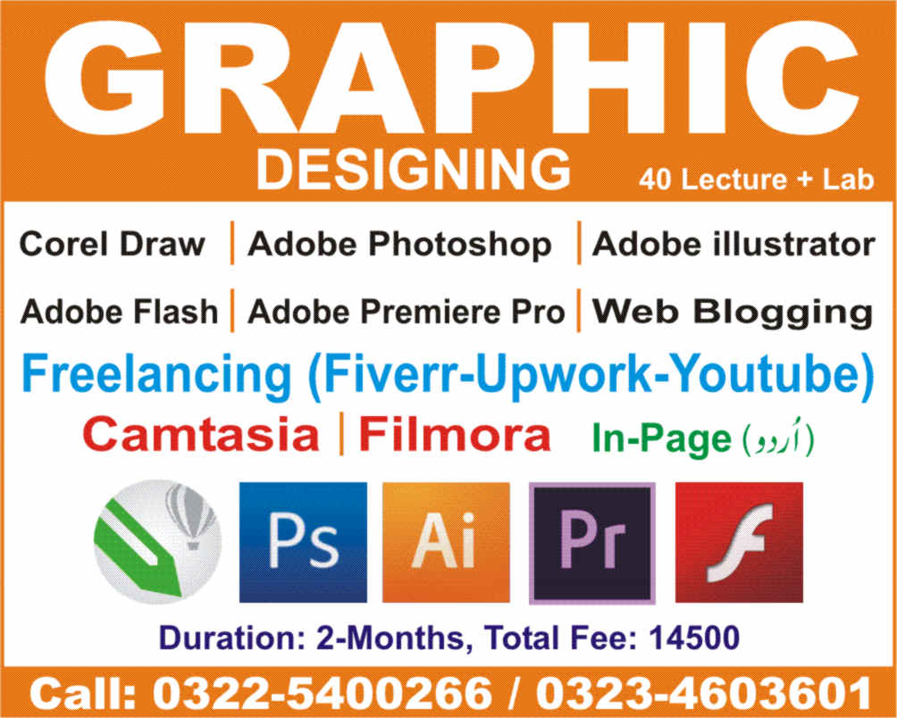 graphic designing training courses in lahore pakistan