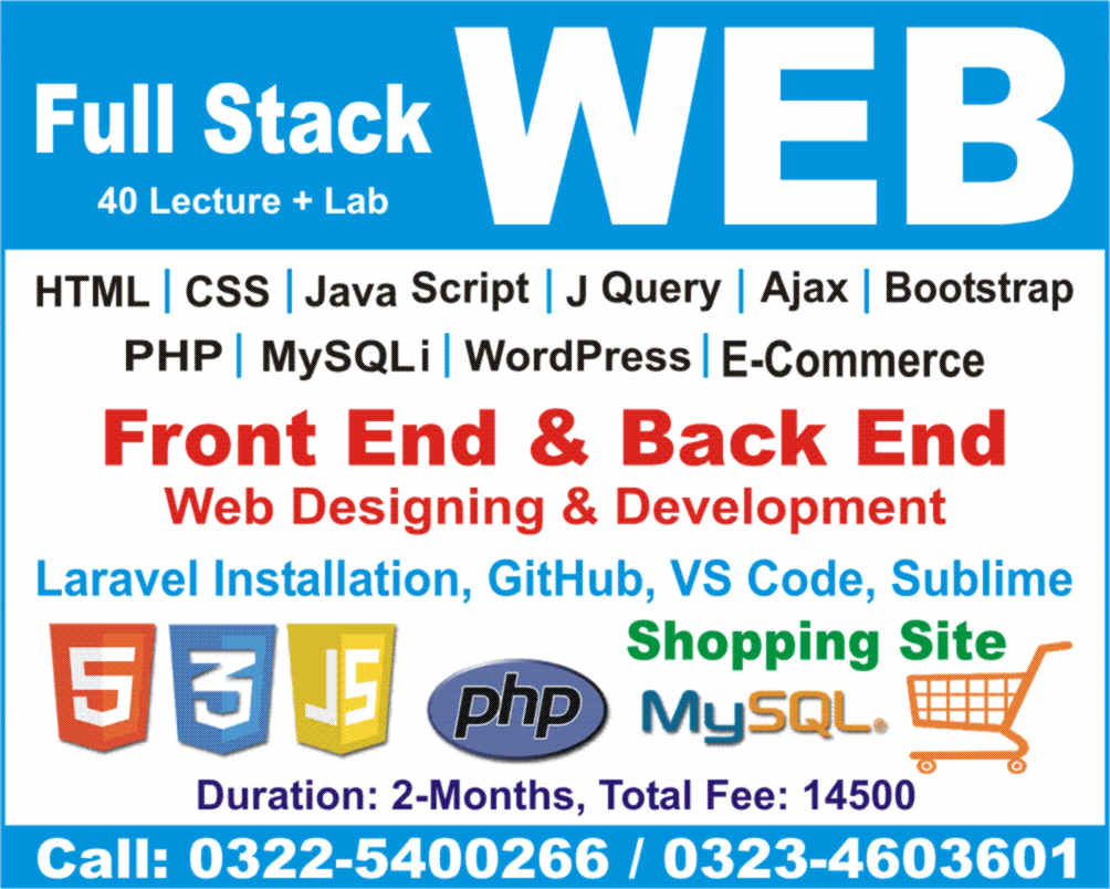 web development training courses in lahore pakistan